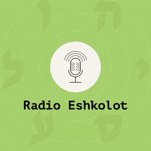 Speaking in Tongues, Eshkolot Project