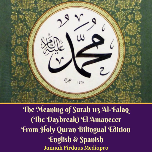 The Meaning of Surah 113 Al-Falaq (The Daybreak) El Amanecer From Holy Quran Bilingual Edition English & Spanish, Jannah Firdaus Mediapro