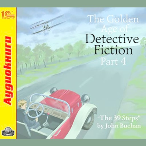 The Golden Age of Detective Fiction. Part 4, Джон Бакен