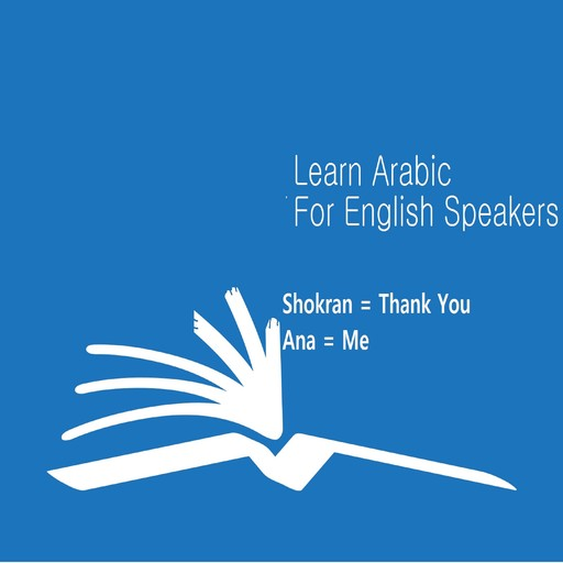 The Arabic Language Learning Course For English Speakers, Mazen Salah