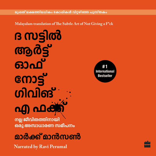 The Subtle Art Of Not Giving A F*ck (Malayalam), Mark Manson