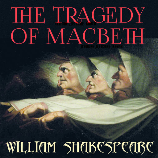 The Tragedy of Macbeth, William Shakespeare