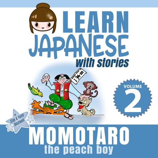 Learn Japanese with Stories Volume 2: Momotaro, the Peach Boy, Clay Boutwell, Yumi Boutwell