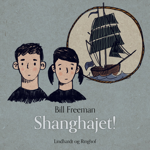 Shanghajet!, Bill Freeman