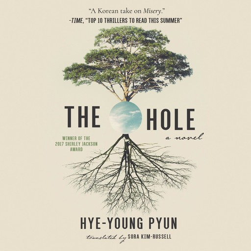 The Hole, Pyun Hye-young