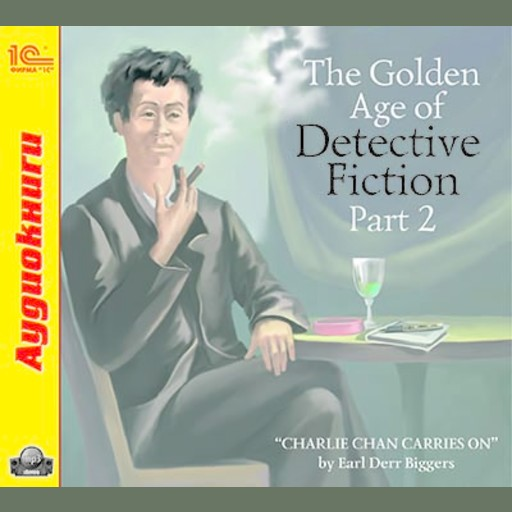 The Golden Age of Detective Fiction. Part 2, Эрл Биггерс