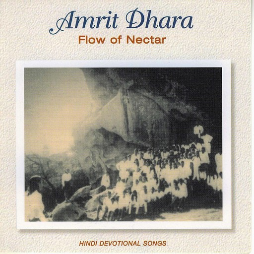 Amrit Dhara (Flow of Nectar), Brahma Kumaris World Spiritual University