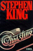 Christine, Stephen King