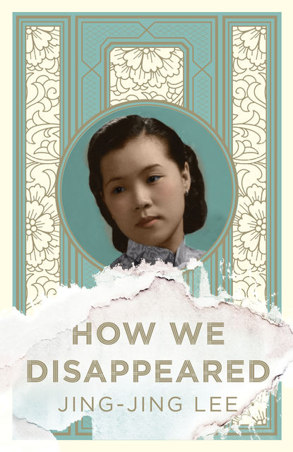 How We Disappeared, Lee Jing-Jing