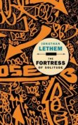 The Fortress of Solitude, Jonathan Lethem