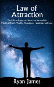 Law of Attraction, James Ryan