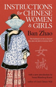Instructions for Chinese Women and Girls, Zhao Ban