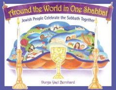 Around the World in One Shabbat, Durga Yael Berghard