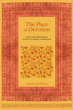 The Place of Devotion, Sukanya Sarbadhikary