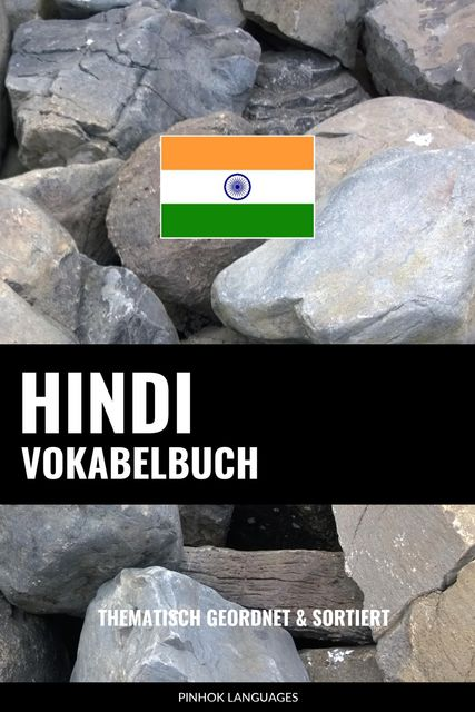 Hindi Vokabelbuch, Pinhok Languages