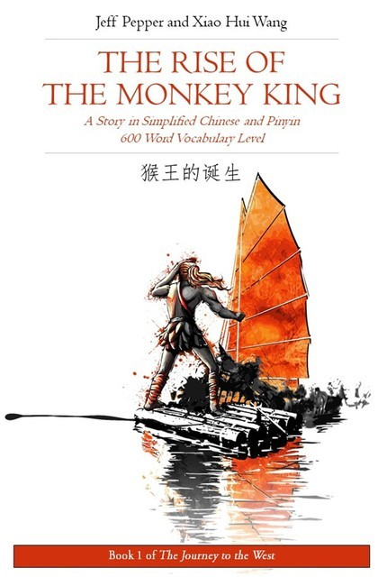 The Rise of the Monkey King, Jeff Pepper