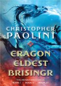 Inheritance Cycle Omnibus, Christopher Paolini