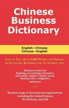 Chinese Business Dictionary, Morry Sofer
