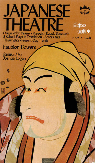 Japanese Theatre, Faubion Bowers