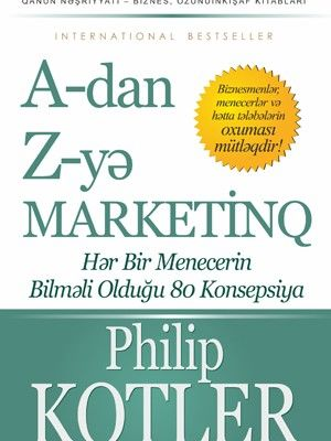 A-dan Z-dək MARKETİNQ, Filip Kotler