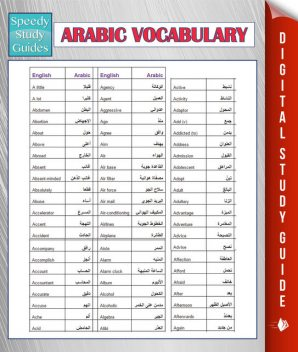 Arabic Vocabulary (Speedy Study Guides), Speedy Publishing