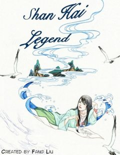 Shan Hai Legend Vol. 1, Ep. 1: Sealed Memories, Fang Liu