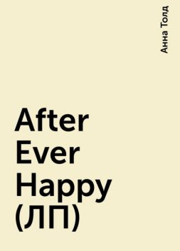 After Ever Happy (ЛП), Анна Толд