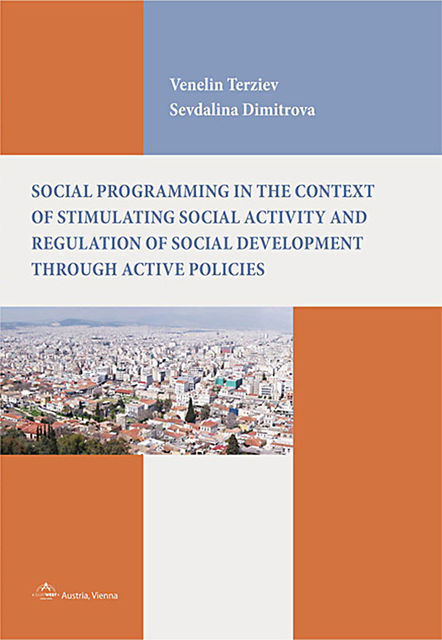SOCIAL PROGRAMMING IN THE CONTEXT OF STIMULATING SOCIAL ACTIVITY AND REGULATION OF SOCIAL DEVELOPMENT THROUGH ACTIVE POLICIES, Venelin Terziev