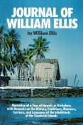 Journal of William Ellis, William Ellis