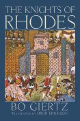 The Knights of Rhodes, Bo Giertz