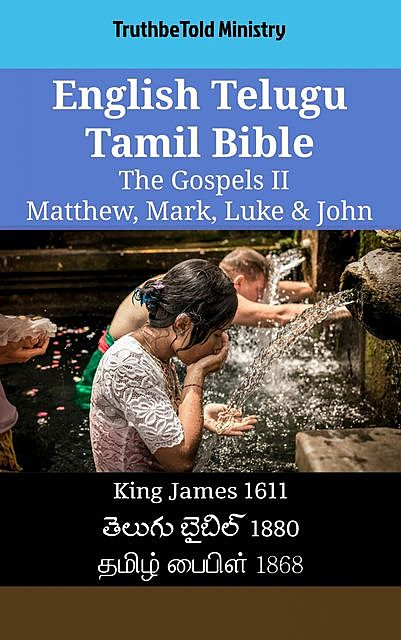 English Telugu Tamil Bible – The Gospels II – Matthew, Mark, Luke & John, TruthBeTold Ministry