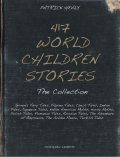 417 World Children Stories, Patrick Healy