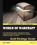 World of Warcraft Gold Strategy Guide, Eric Dekker