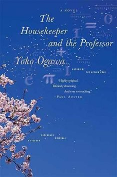 The Housekeeper and the Professor, Yoko Ogawa