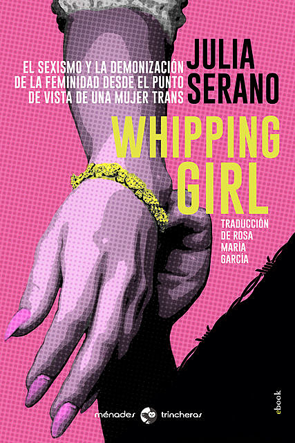 Whipping girl, Julia Serano