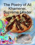 The Poetry of Ali Khamenei, Supreme Leader, Ali Khamenei