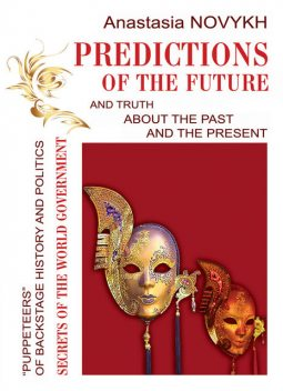 Predictions of the future and truth about the past and the present, Anastasia Novykh