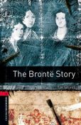 The Brontë Story, Tim Vicary