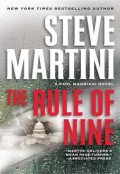 The Rule of Nine, Steve Martini