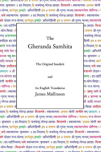 The Gheranda Samhita, James Mallinson
