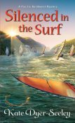Silenced in the Surf, Kate Dyer-Seeley