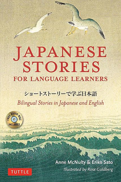 Japanese Stories for Language Learners, Eriko Sato, Anne McNulty