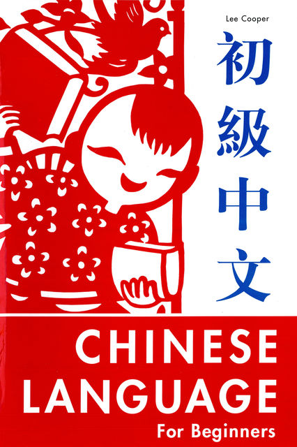 Chinese Language for Beginners, Lee Cooper