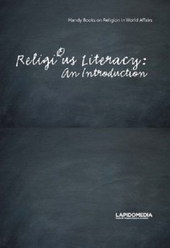 Religious Literacy, Tom Holland, Stephen Bates, Terry Mattingly, Aaqil Ahmed, Jenny Taylor, Mark Durie