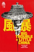 Big Trouble in Little China #16, Fred Van Lente