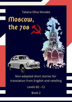 Moscow, the 70s. Book 2. Childhood Memories, Tatiana Oliva Morales