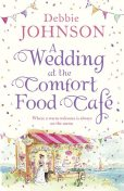 A Wedding at the Comfort Food Cafe, Debbie Johnson