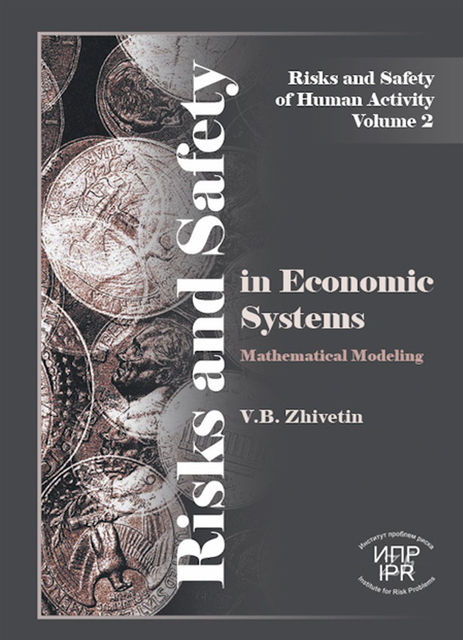 Risks and Safety in Economic Systems, Vladimir B.Zhivetin