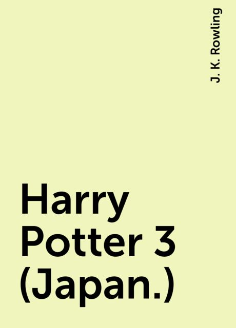 Harry Potter 3 (Japan.), J. K. Rowling