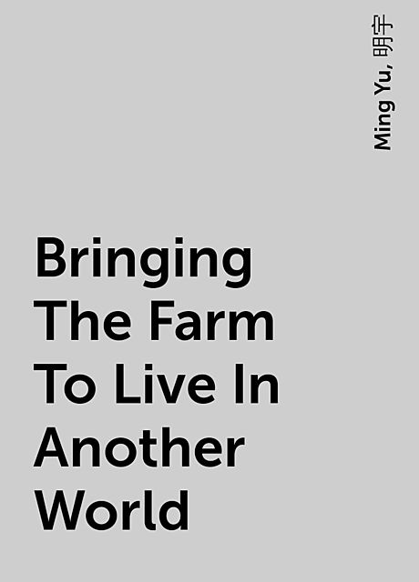 Bringing The Farm To Live In Another World, Ming Yu, 明宇